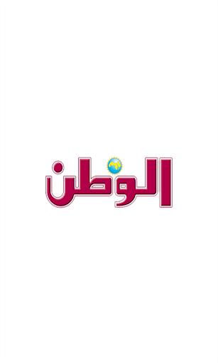 جريدة الوطن القطرية mobile