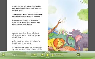 Screenshot of StoryTruck Kids Storybooks