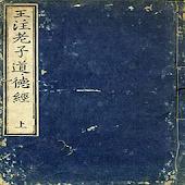 Tao Te Ching (Português)