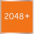 高级2048 icon