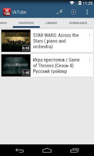 玩免費媒體與影片APP|下載VkTube (Your Videos Anywhere) app不用錢|硬是要APP