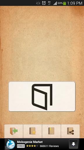 【免費書籍App】الشفا بتعريف حقوق المصطفى-APP點子