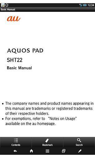 SHT22u3000Basic Manual 1.1 Windows u7528 1