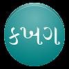 View In Gujarati Font