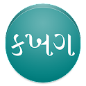 View In Gujarati Font icon