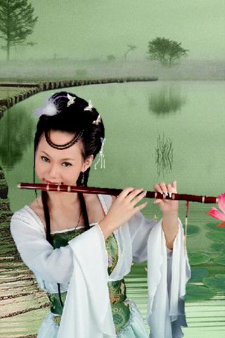 Chinese Musical - screenshot