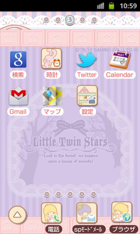 SANRIO CHARACTERS Theme32- screenshot