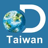 Discovery頻道(台灣)