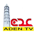 Aden TV icon