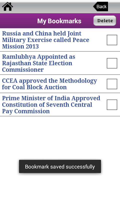Current Affairs 2014 - screenshot