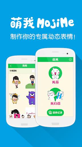 捕魚達人攻略的資訊與攻略大全- 台灣手遊網