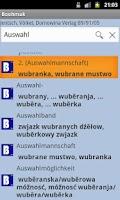 Screenshot of Boehmak