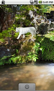 White Tiger Sticker - screenshot thumbnail