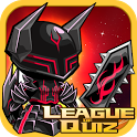 리그오브퀴즈◈(League of Quiz) icon