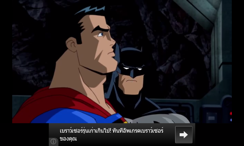 Superman Vs Batman : On Tube - screenshot