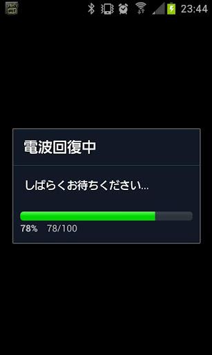 u96fbu6ce2u56deu5fa9u30c4u30fcu30eb Free 1.0.4 Windows u7528 4
