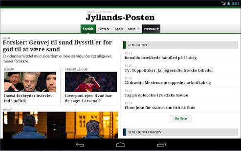 JP Mobile - screenshot thumbnail