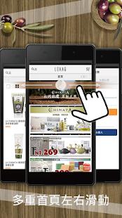 玩免費購物APP|下載樂活客 LA CHINATA初榨橄欖天然美妝沐浴保養生活商城 app不用錢|硬是要APP