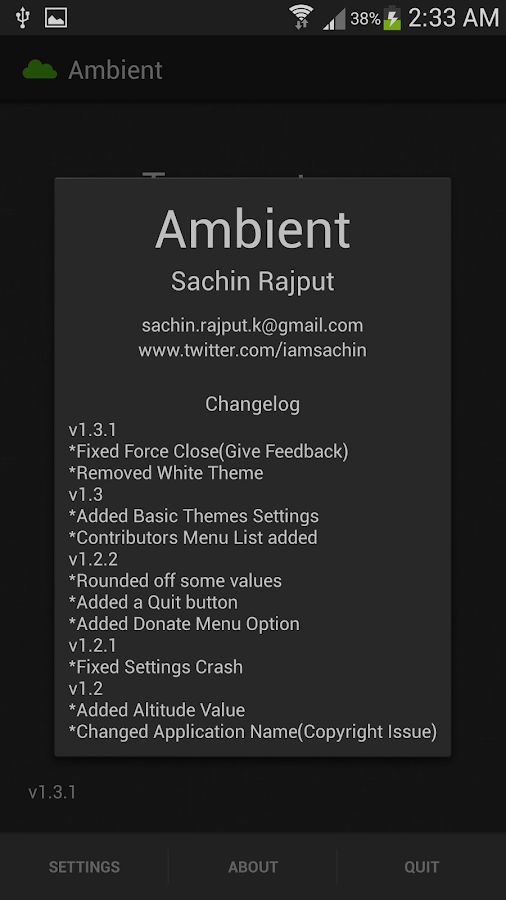 Ambient - screenshot