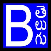 Telugu Bible Plus