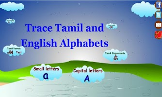 Screenshot of Trace Tamil Alphabets
