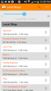 Shop Your Way Local - screenshot thumbnail