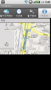 Korea Subway Information - screenshot thumbnail