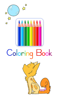 Coloring Book 2 (lite) - screenshot thumbnail