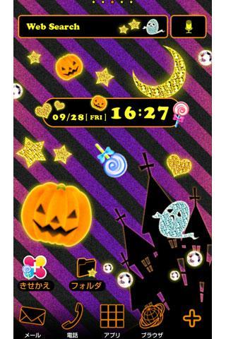 u30cfu30edu30a6u30a3u30f3u58c1u7d19u3000Star Night Halloween 1.4 Windows u7528 1
