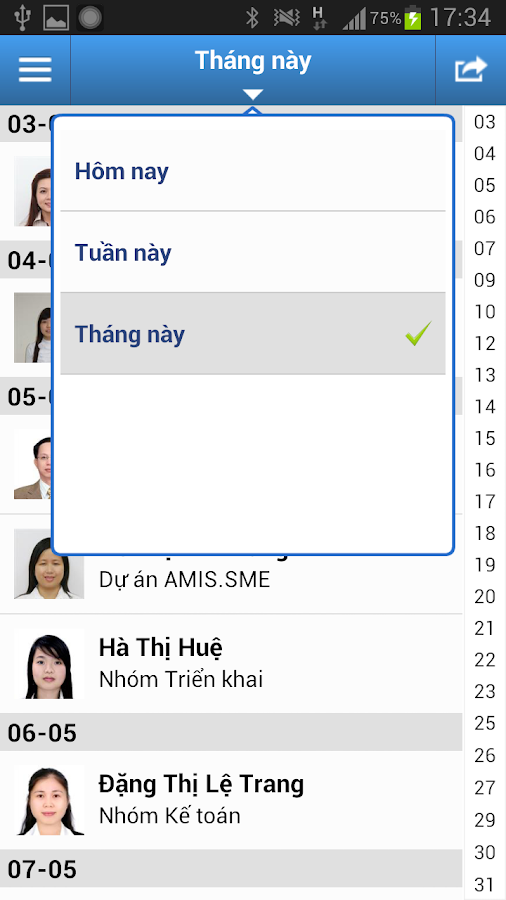 AMIS HRM- screenshot