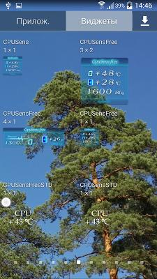 CPUSensFree - screenshot