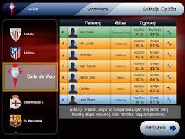 Screenshot of Cheetos Penalty