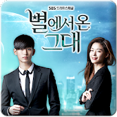 SBS My Love From The Star