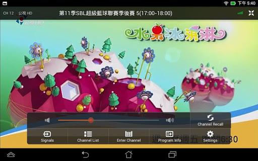 HomeFree TV 1.0.30 screenshots 12
