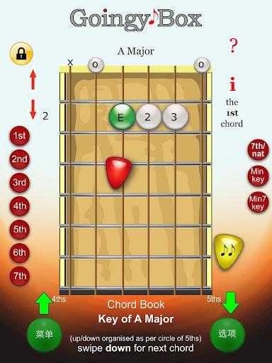 【免費教育App】Goingy Box -  和弦:鋼琴的聲音和吉他音符-APP點子