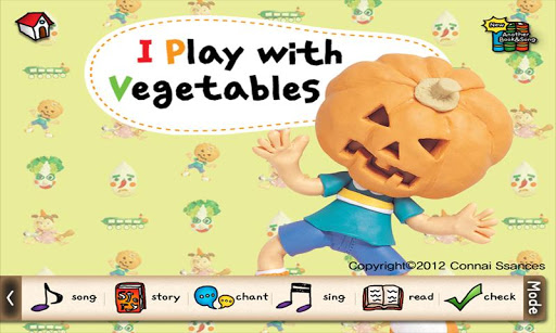 I Play With Vegetables