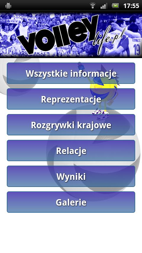 VolleyLife.pl - screenshot