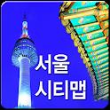 서울시티맵(서울 여행,맛집,숙박,관광) logo