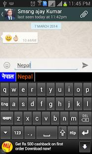 EazyType Nepali input Keyboard - náhled