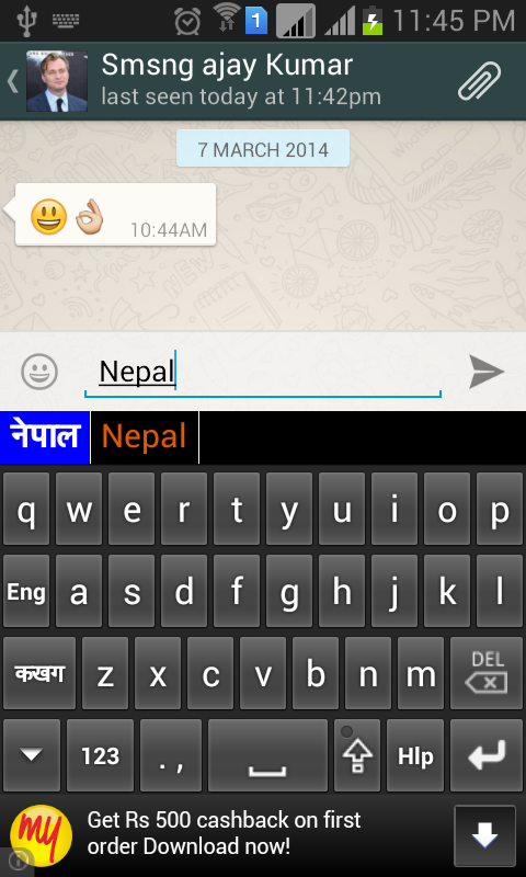 How to learn nepali typing