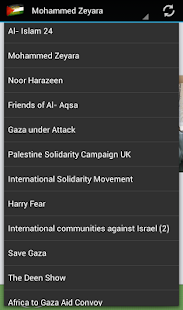 Gaza News 24- screenshot thumbnail