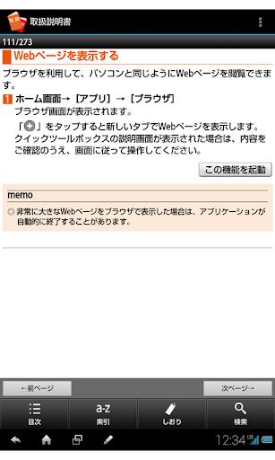 SHT21u3000u53d6u6271u8aacu660eu66f8 2.0 Windows u7528 4