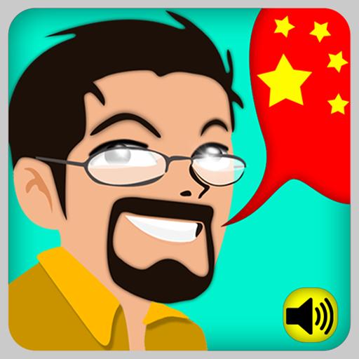 輕鬆打中國 旅遊 App LOGO-硬是要APP