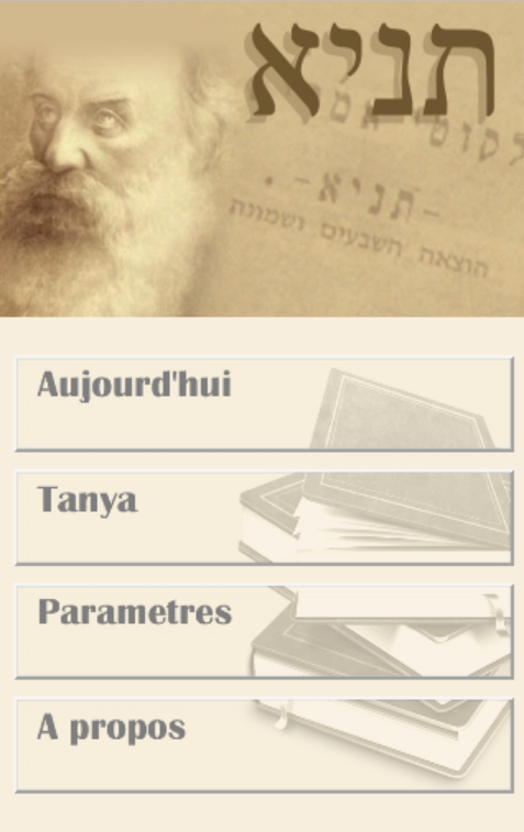 ‪Tanya en français - תניא‬‏- screenshot