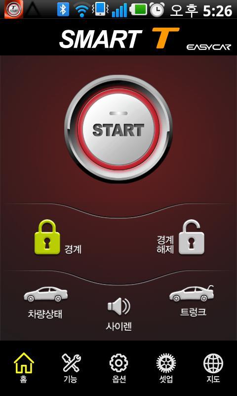 이지카 Smart T (원거리 차량제어) - screenshot