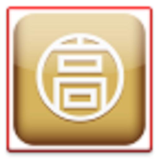 供樓貸款利息計算機 (Interest Rate Cal.) 工具 App LOGO-APP試玩