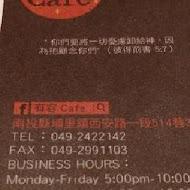 【埔里】有容CAFE
