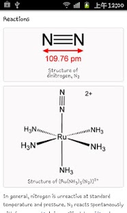 Chemical Elements (Searchable) - screenshot thumbnail
