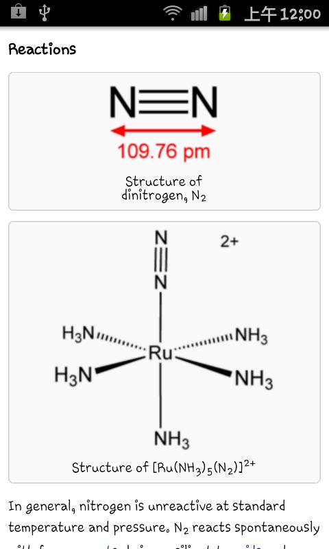 Chemical Elements (Searchable) - screenshot