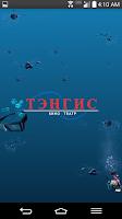 Screenshot of Тэнгис кино театр